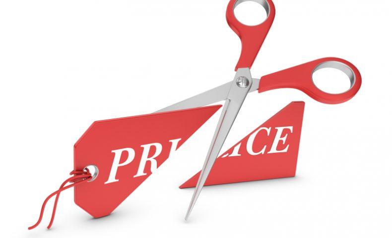 不動産売却、成功する値下げのための3原則。