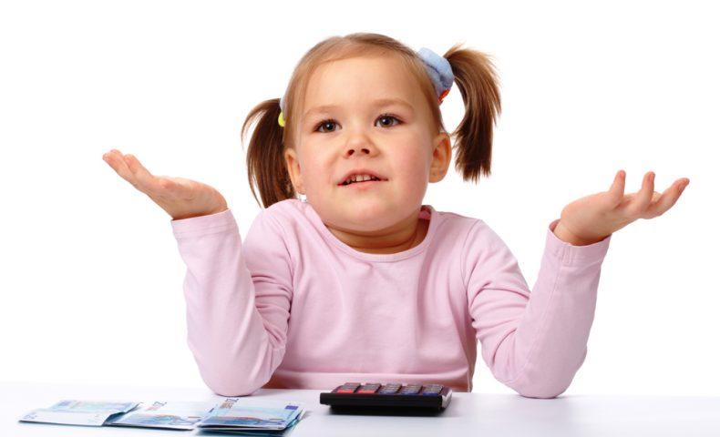 不動産売却、安売りと安さ感の違いとは?