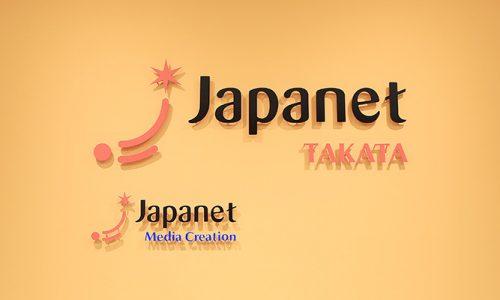 ジャパネットに学ぶ!売れる建売会社になるための3つのポイント。